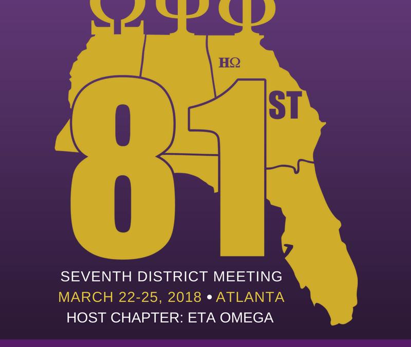 2018 District Meeting Registration is Open